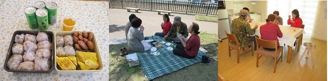 花見・試食.JPG